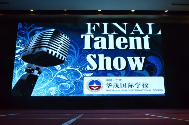 NBHIS Final Talent Show