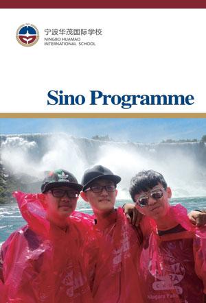 Sino Programme